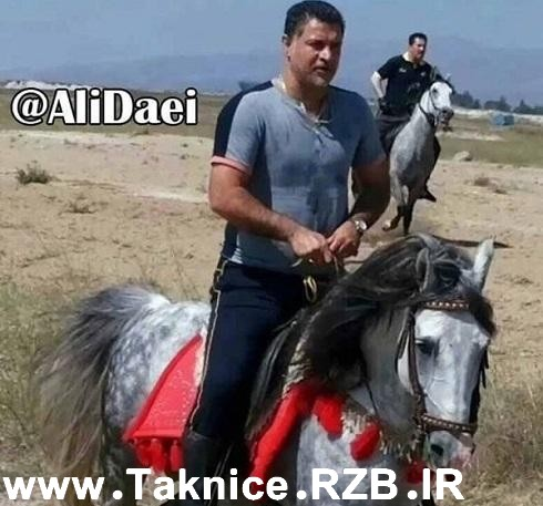 تک عکس جالب علی دایی در حال اسب سواری